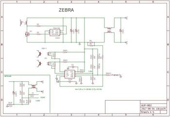 SCH_zebra0142.jpg